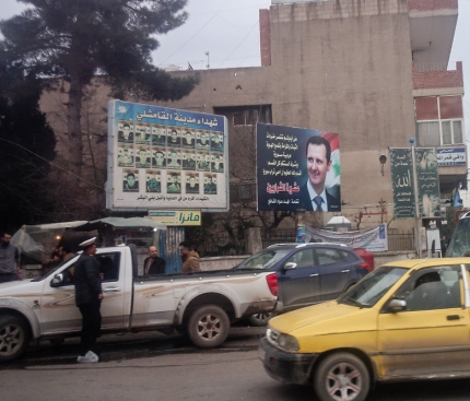 Residents of divided Syrian town Qamiishli enjoy autonomy amidst political purgatory