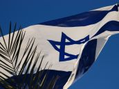 Israeli flag, CC Ishai Parasol