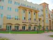UAE799px-Middlesex University Dubai