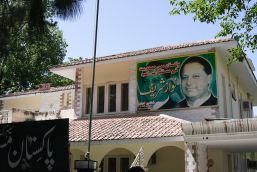 PML-N Headquarters, Pakistan CC colincookman