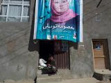 Afghans don't look forward to voting day