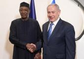 Jerusalem casts shadow on Africa's Arab neighbors